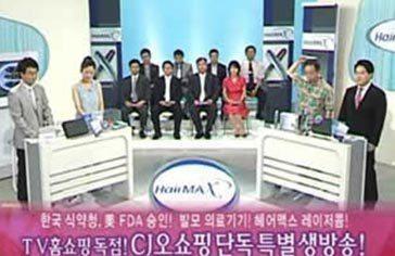 HairMax בקוריאה